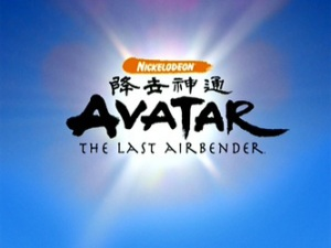 avatar-the-last-airbender-logo